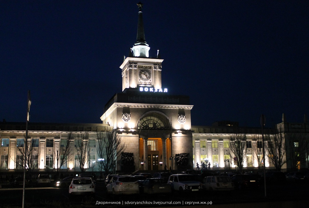 Вечерний Волгоград - вокзал 10 декабря 2015