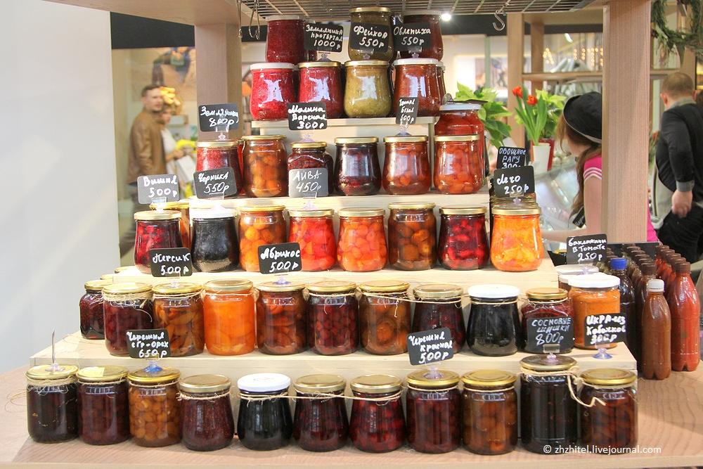 Лавка-Лавка. Фермерский рынок в Меге