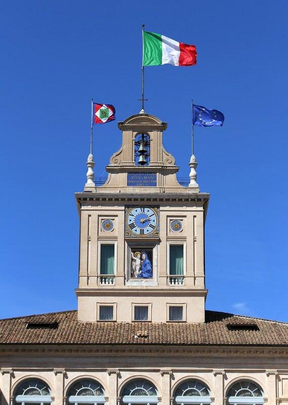 Рим. Квиринальский Дворец (Palazzo del Quirinale)