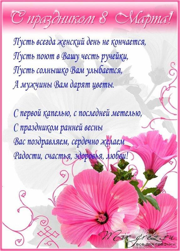 Поздравление для женщины с днем рождения своими словами на татарском языке