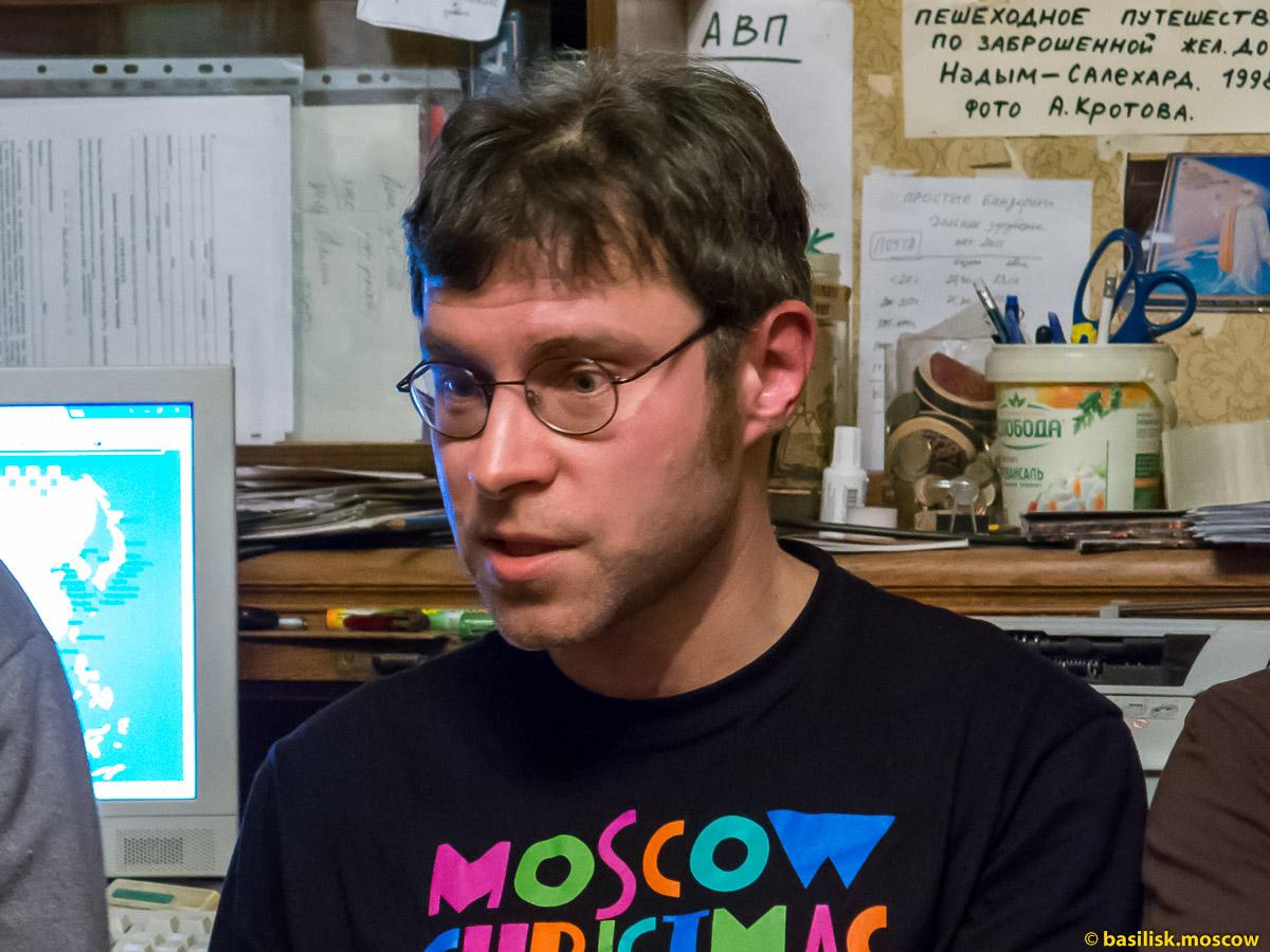 Встреча в квартире Антона Кротова. 10 января 2016