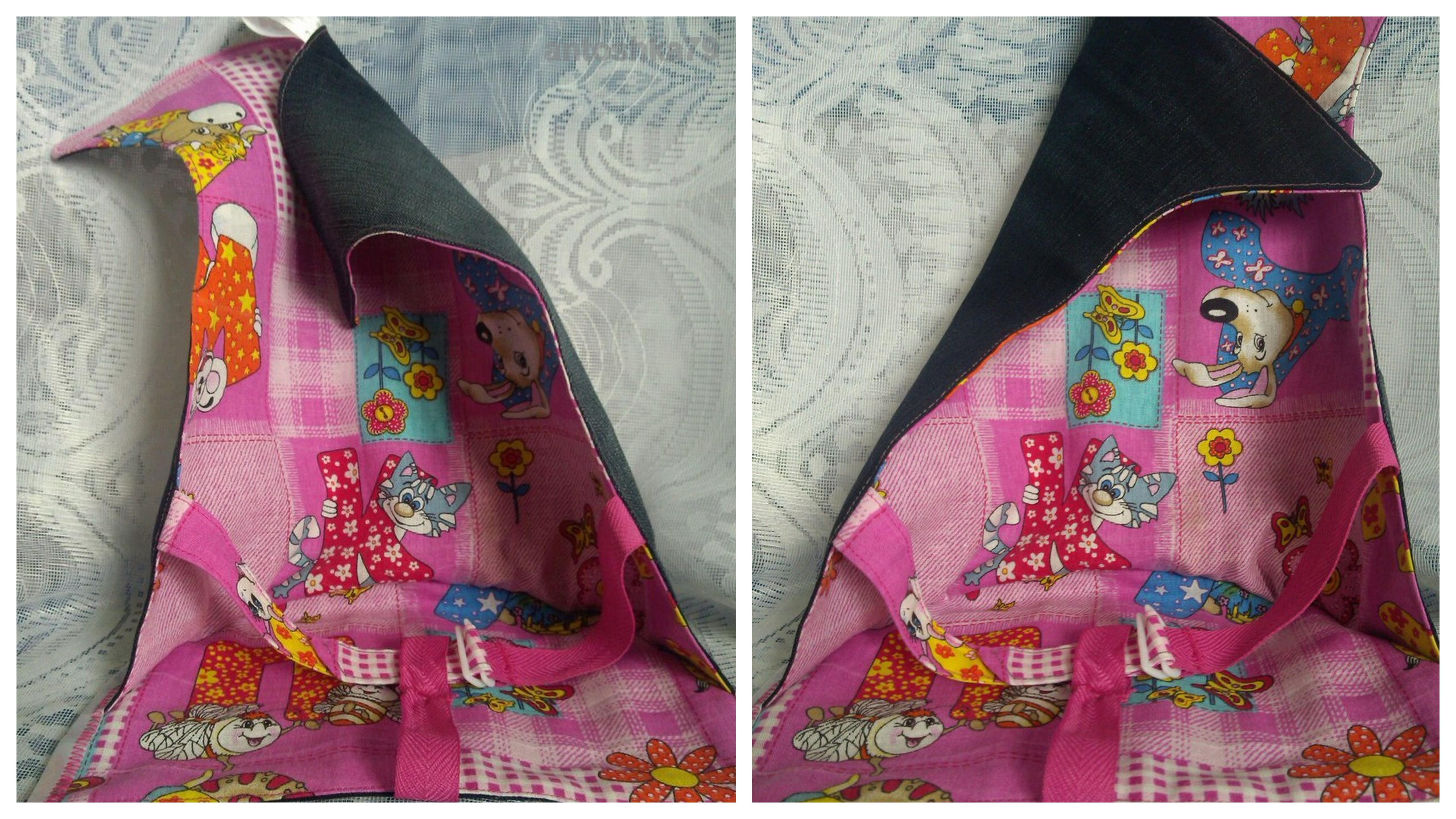 Чехол в коляску для кукол