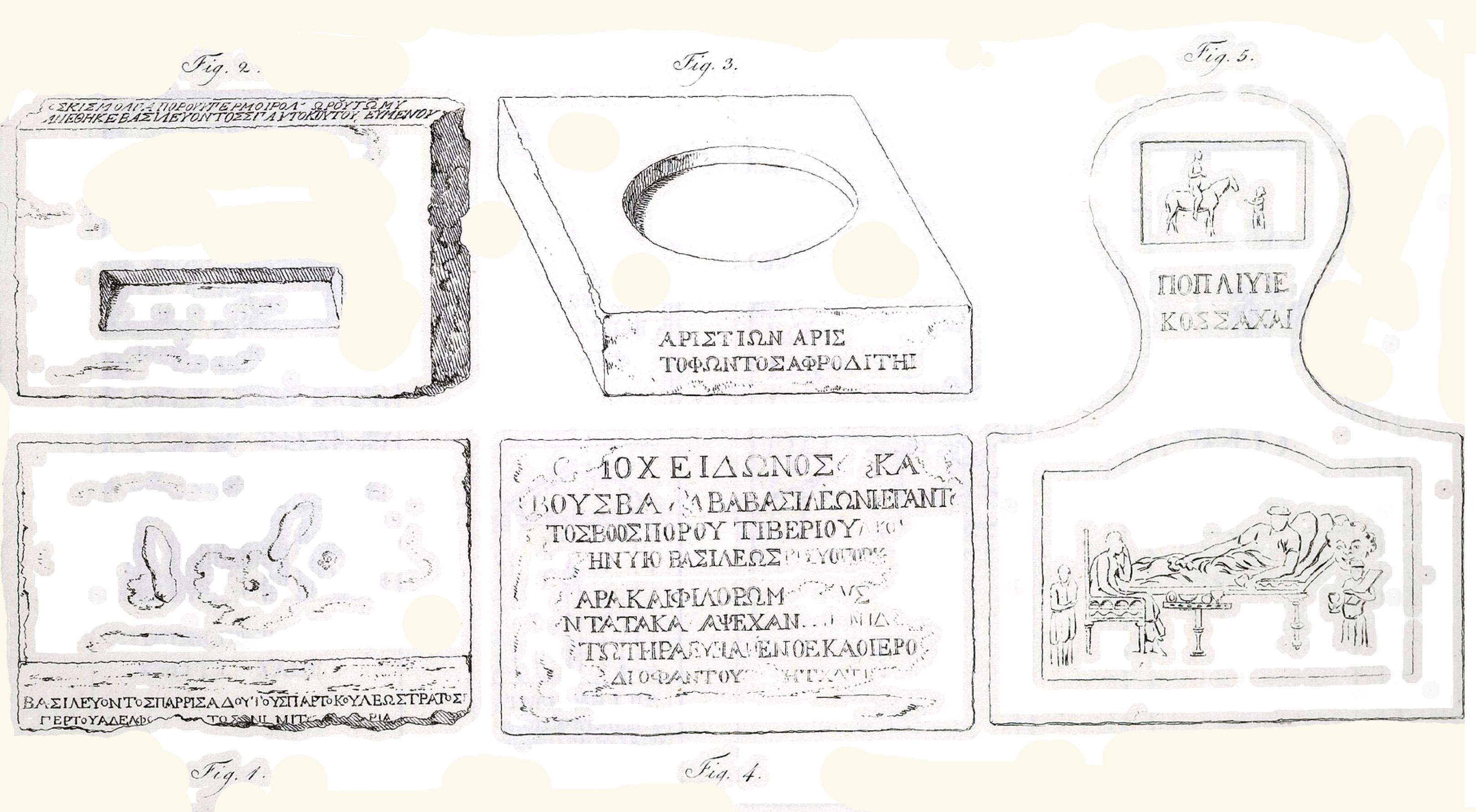 2-17. Надписи на камнях, найденных в различных местах полуострова.