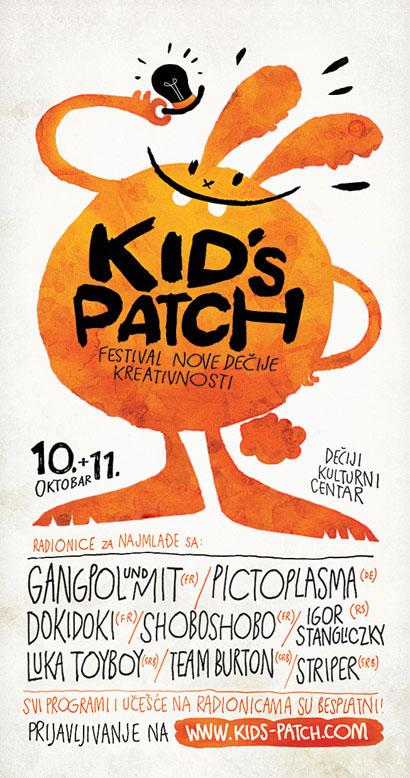 Kid's patch by Nebojsa Cvetkovic UBA by Florencia Buraschi
