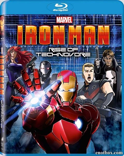 Железный Человек: Восстание Техновора / Iron Man: Rise of Technovore (2013/BDRip/HDRip)