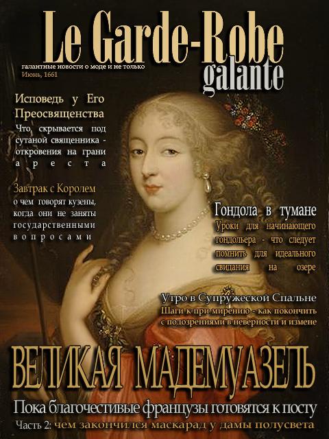http://img-fotki.yandex.ru/get/65124/56879152.468/0_11a5fc_1f4a3d62_orig