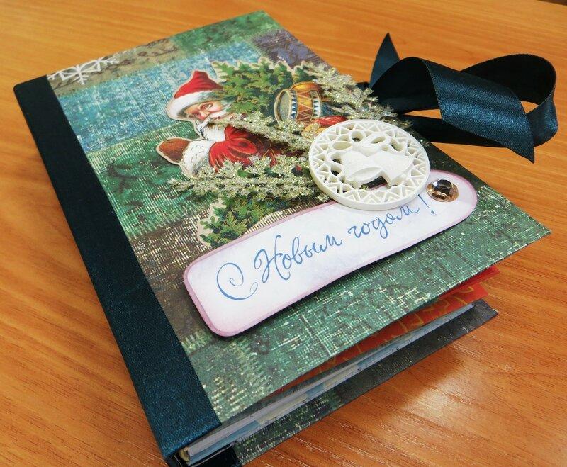 фоальбом для фотографий мини из  почтовых конвертов