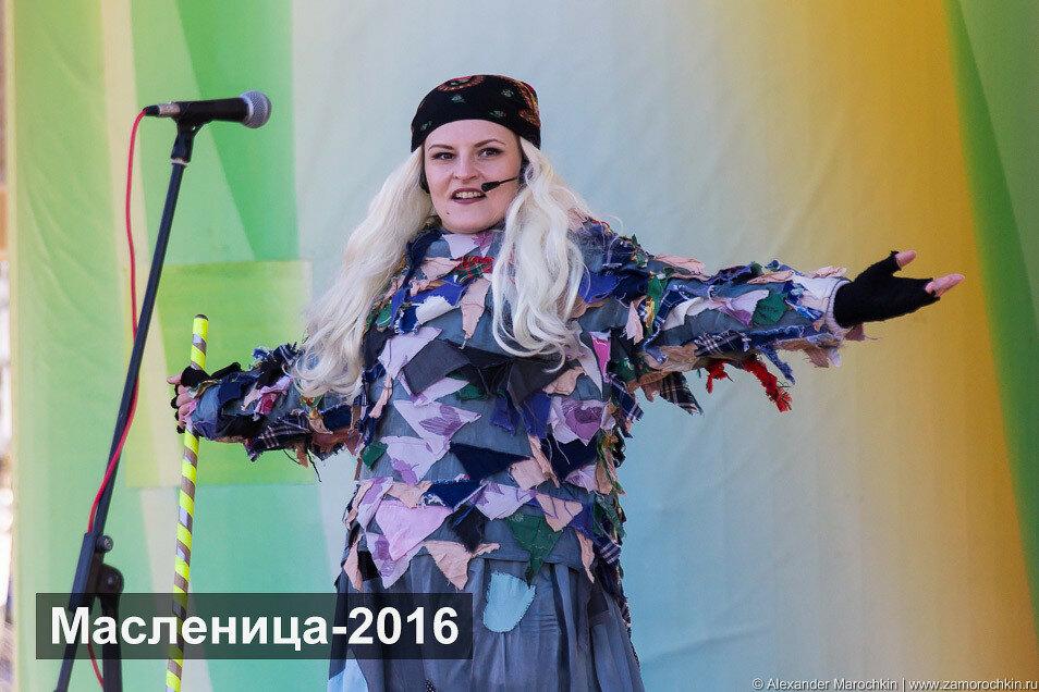 Масленица-2016 в Саранске