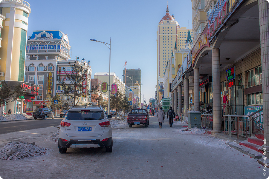 цент Маньчжурии, улицы