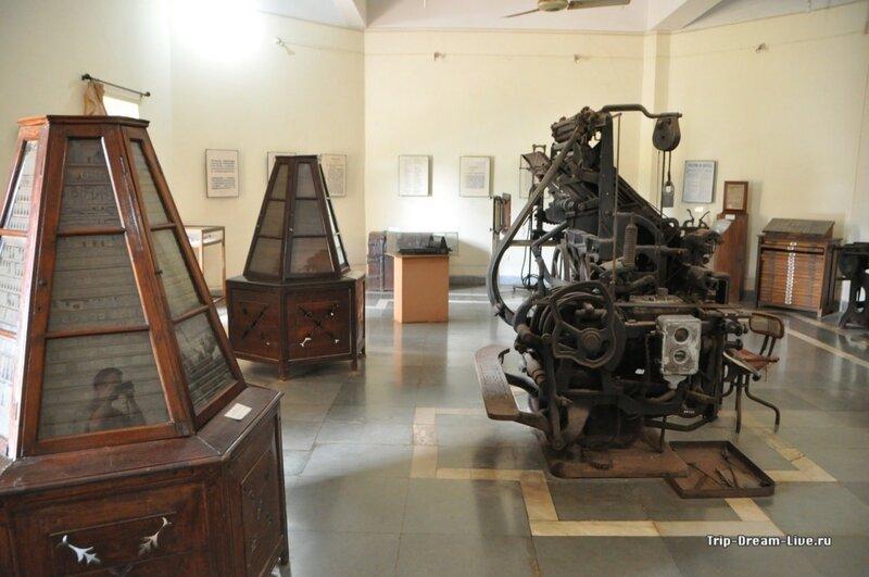 Различное книгопечатное оборудование
