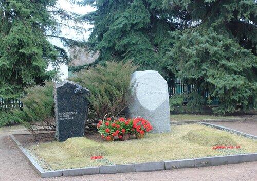 Могила  М.А. Шолохова и жены