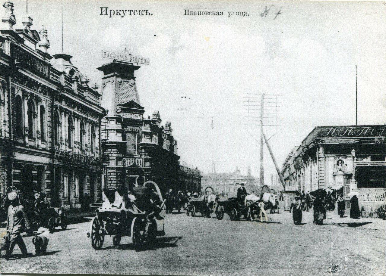 Ивановская улица