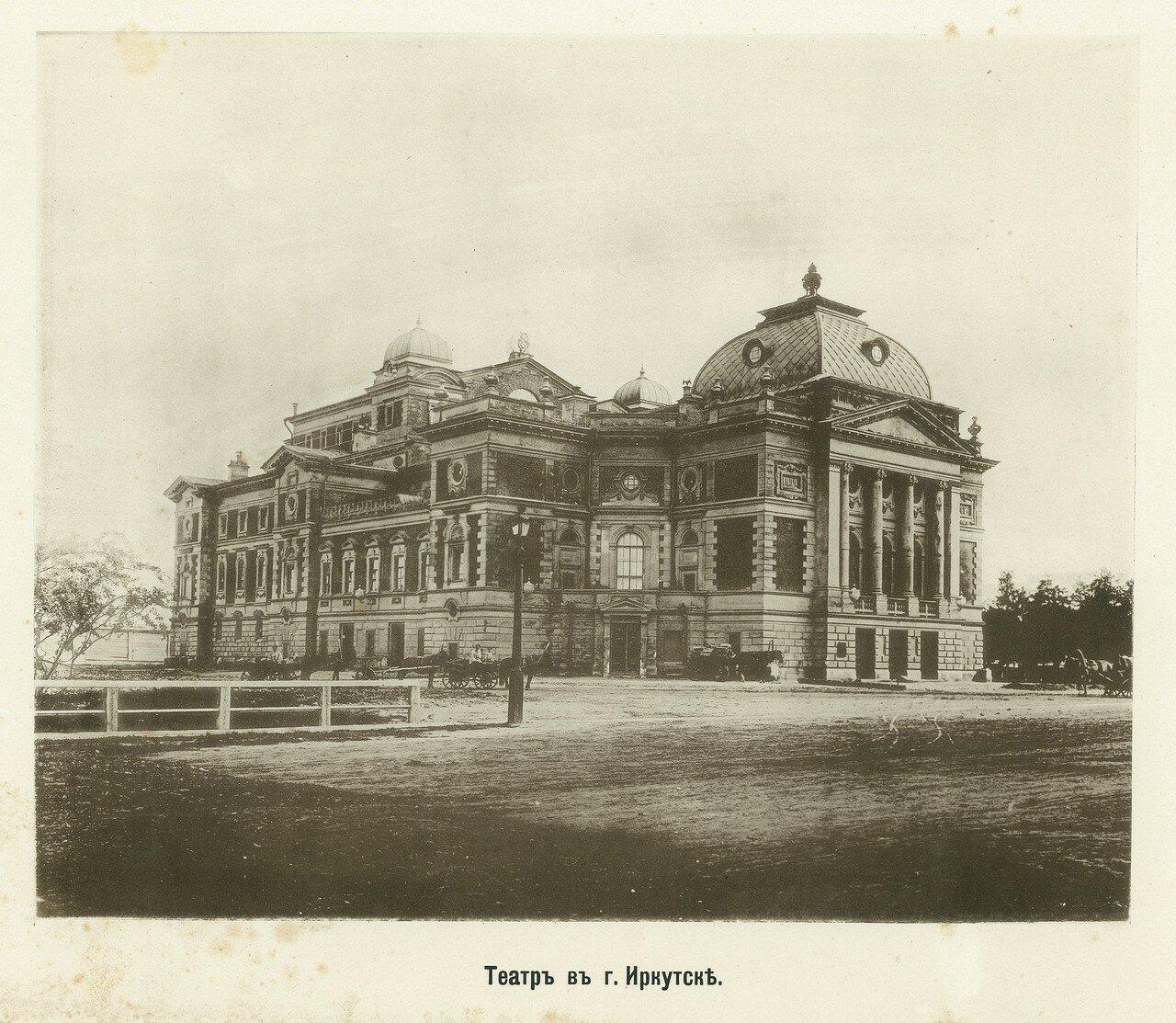 17. Театр в Иркутске