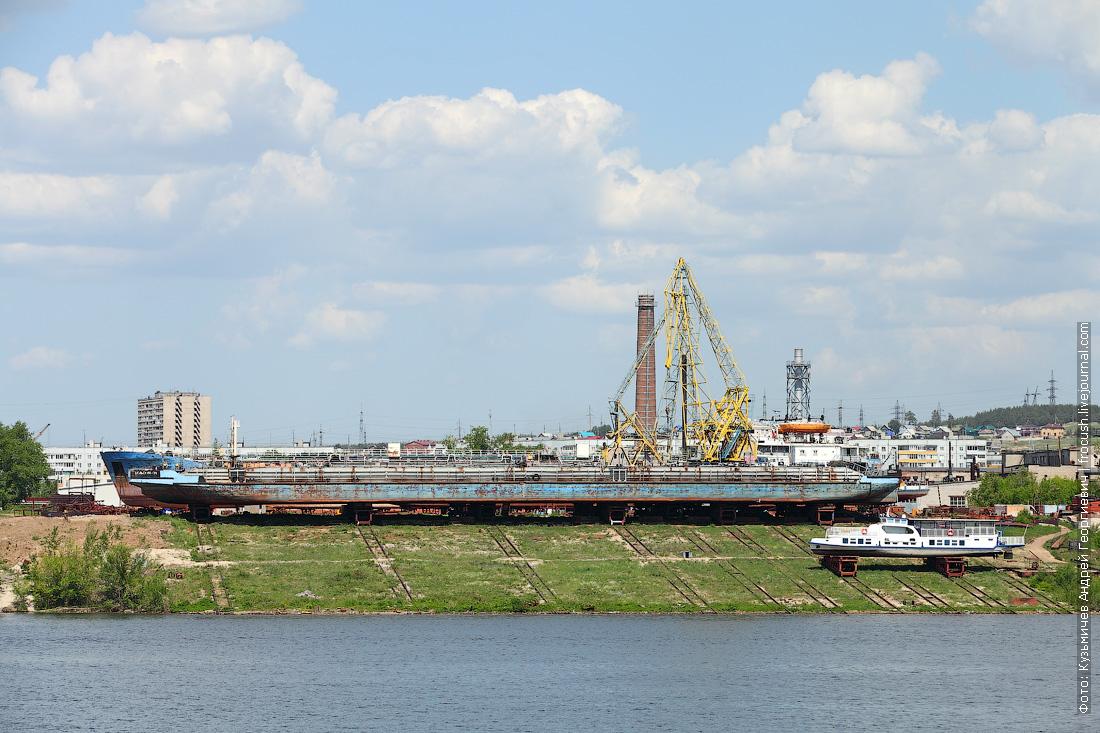 Тольятти межшлюзовой бьеф судостроительный ремонтный завод слип