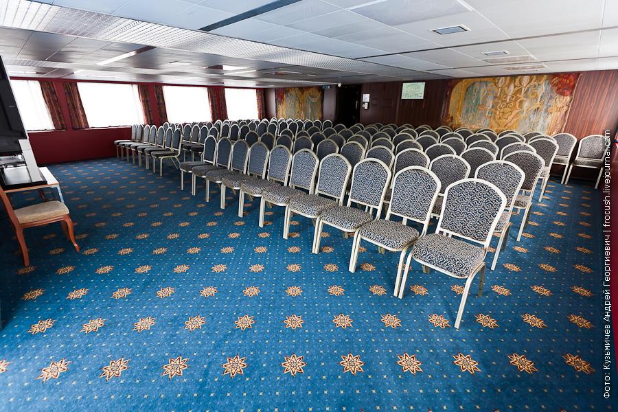 Конференц-зал Чайковский на теплоходе Толстой
