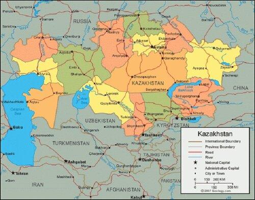 68. Казахстан в составе СССР