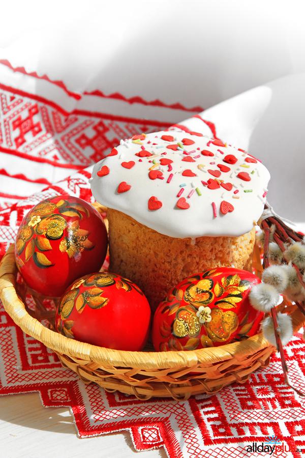 С праздником светлой Пасхи !