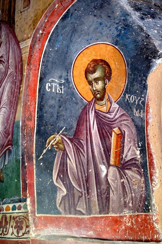 Святой Косма. Фреска церкви Святых Иоакима и Анны (Королевской церкви) в монастыре Студеница, Сербия. 1314 год.