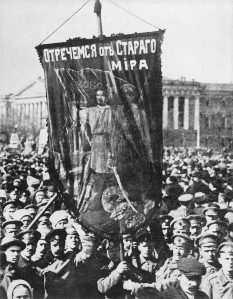 всему картинки октябрьская революция 1917 года в россии рыба