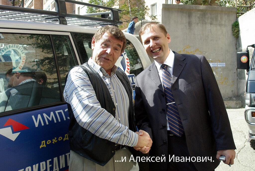 Александр Карпенко и А.И.Булдаков