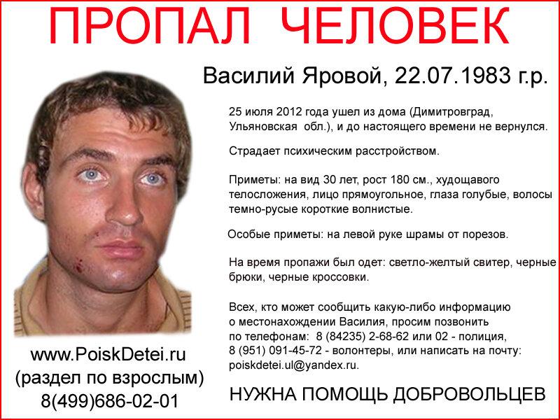 Вчера утром в димитровграде на проспекте автостроителей напротив дома 34 а 23-летний