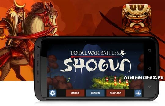 Игра Total War Battles для Android OS