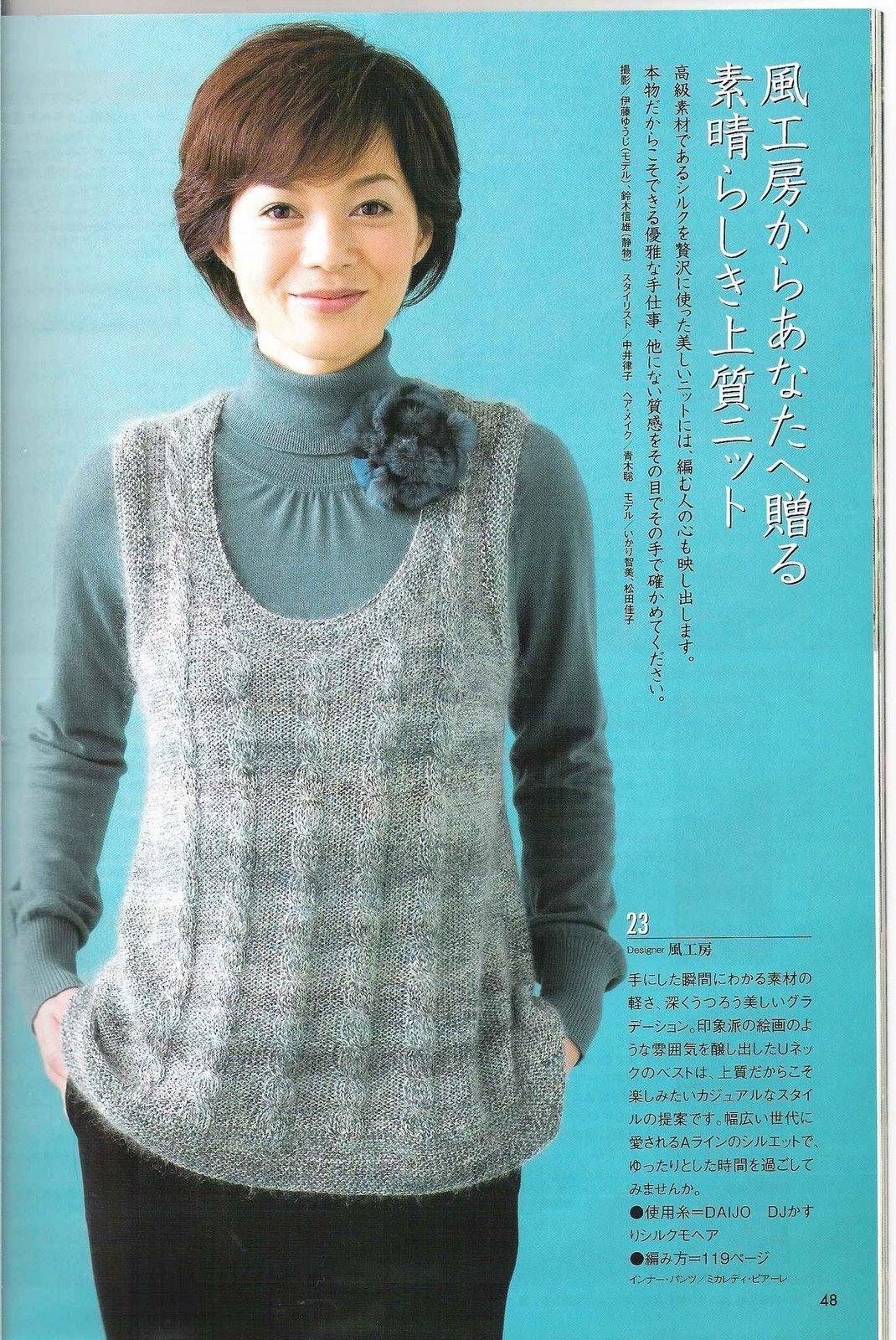 AMU 2007 9 - 编织幸福 - 编织幸福的博客