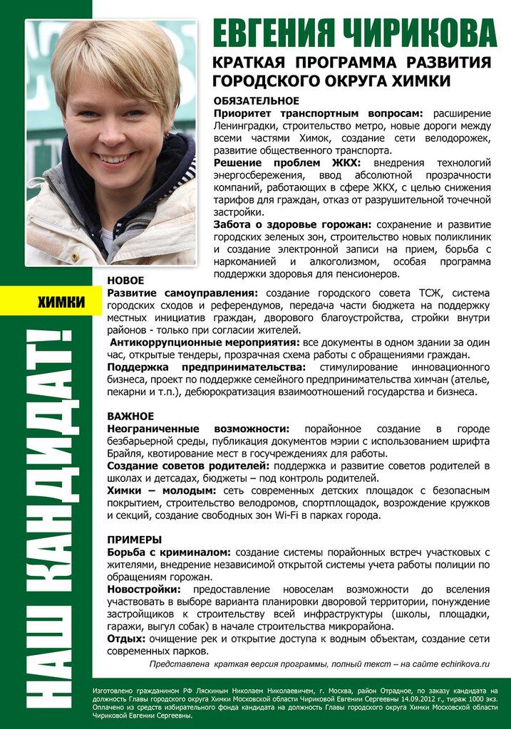 http://img-fotki.yandex.ru/get/6513/21992.3f/0_8d2a8_cad1e377_XXL.jpg