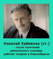 http://img-fotki.yandex.ru/get/6513/26873116.8/0_881ee_81f36663_M.jpg