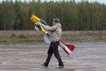 Осенний Кубок 2012