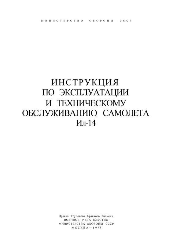 http://img-fotki.yandex.ru/get/6513/40016362.1bf/0_8e937_dcc6d5f9_XL.jpg