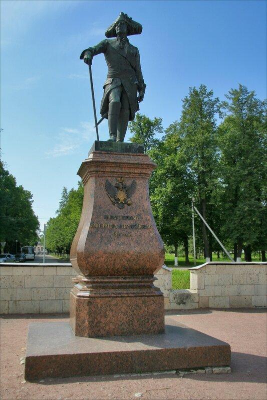 Гатчина, Памятник Павлу I
