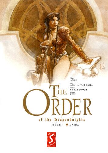 Орден рыцарей-драконов