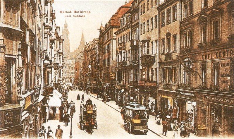 Улица Шлоссштрассе на рубеже XIX/XX веков