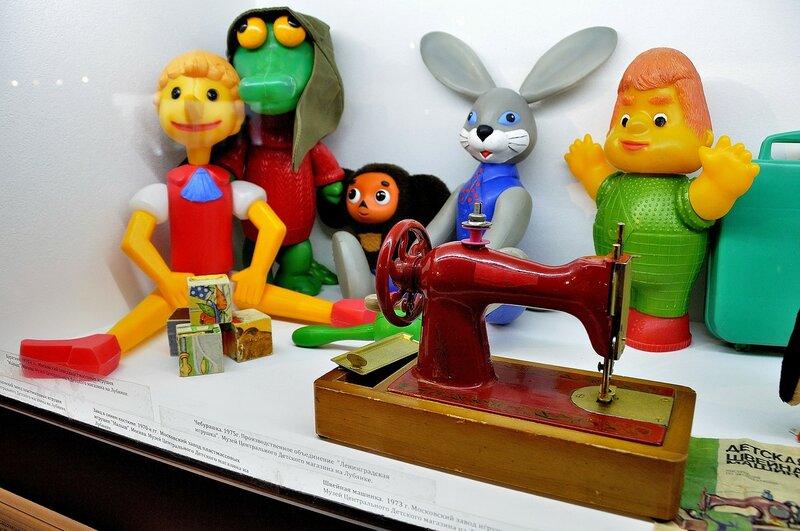 Детская швейная машинка и персонажи из сказок