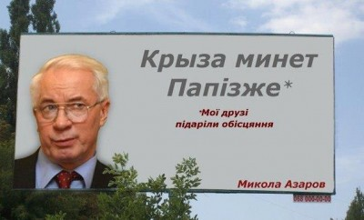 http://img-fotki.yandex.ru/get/6513/78716754.2a/0_c494c_52e38821_orig