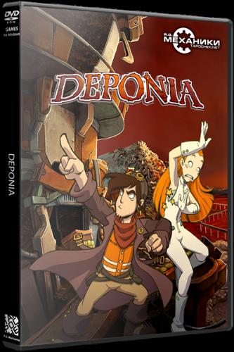 Deponia (2012) PC | RePack от R.G. Механики