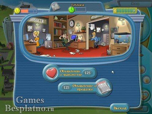 игра симулятор жизни знакомства