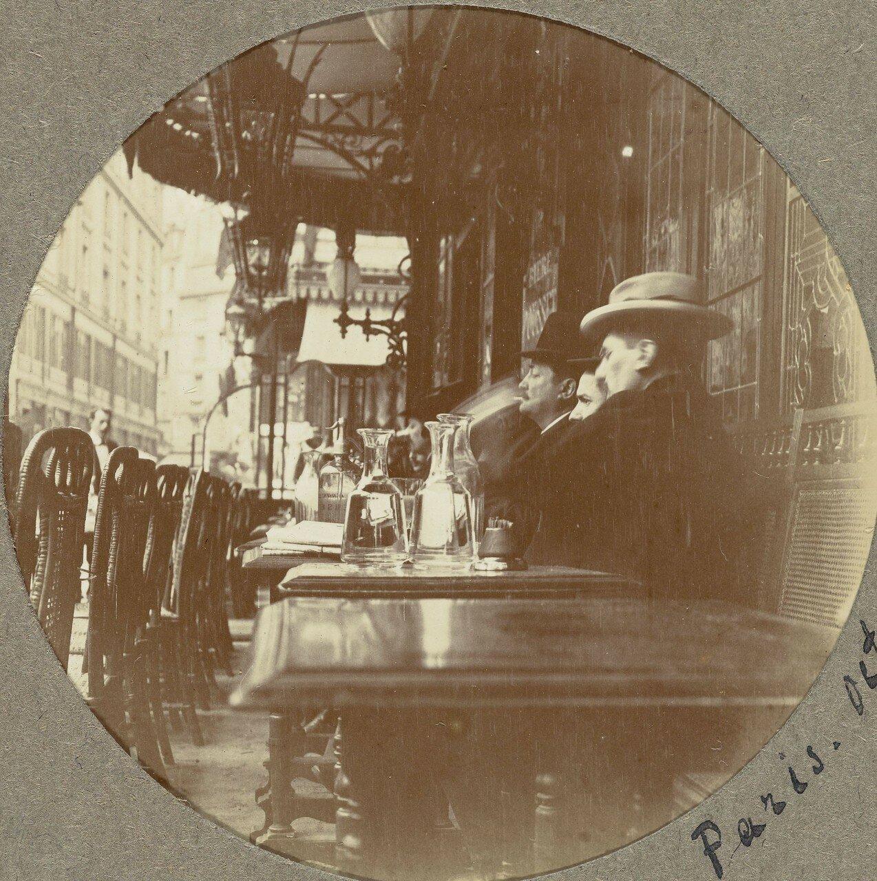 1903. Уличная сцена