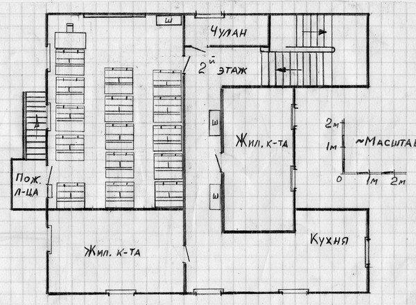Схема 2-го этажа Мневниковской