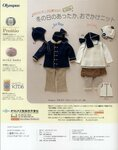 Asahi Original.Handmade Clothes for Baby 0-24 �10 2010