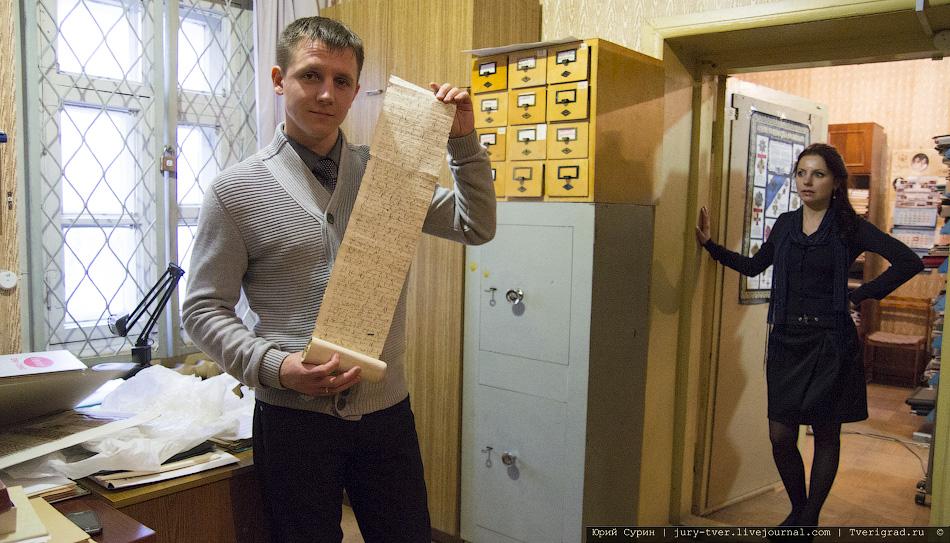 Тверской государственный объединённый музей