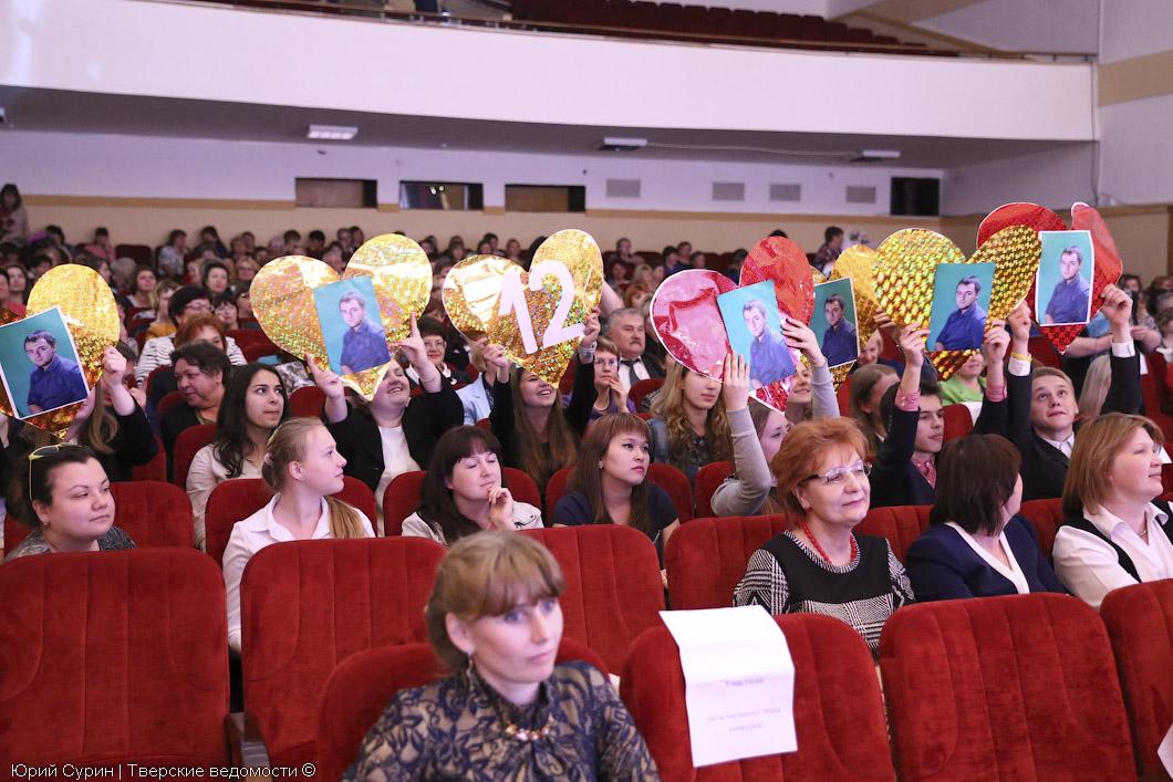Воспитатель года России 2015, Учитель года России