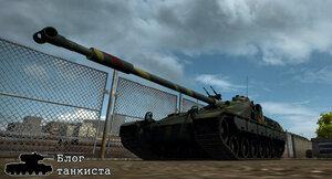 Ремоделинг танка Bat Chatillon 25 t