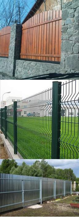 ограды разные.