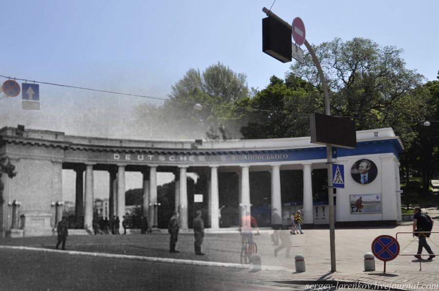 Из прошлого в настоящее: Киев 1941-1943/2012 года