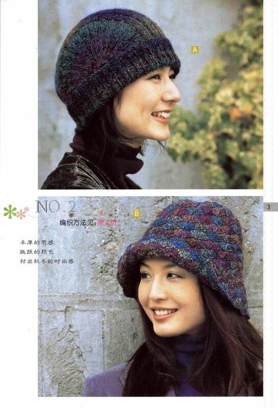 Вязание шапок японские журналы 36