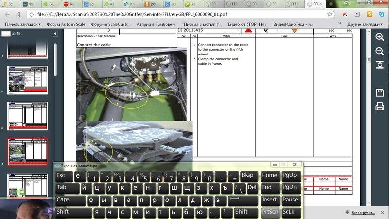 http://img-fotki.yandex.ru/get/6514/129734619.17/0_9546c_cffb2b84_XL.jpg