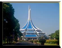 Малайзия. о.Борнео. City hall, Kuching, Borneo, Sarawak, Malaysia. Фото Attila JANDI - shutterstock