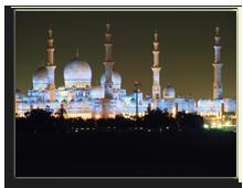 ОАЭ. Абу Даби. Мечеть шейха Заеда. Фото Lyubov Timofeyeva - shutterstock